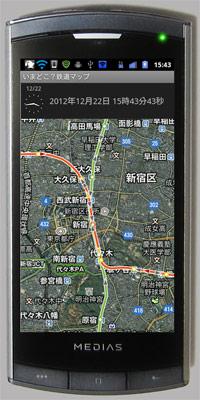 imadoko_app.jpg