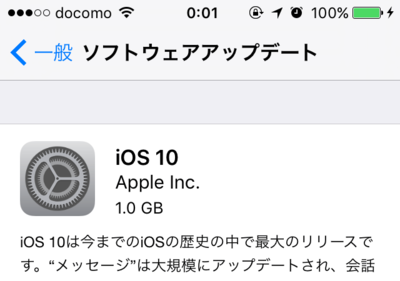 ios10-01.png