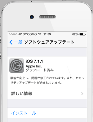 ios711_01.png