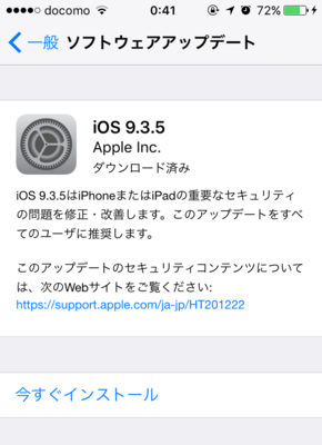 ios935_01.png