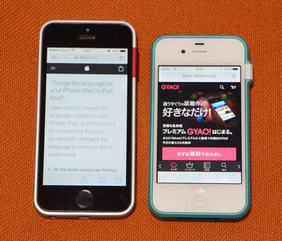 iphone4-5_01.jpg