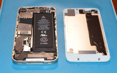 iphone4s_battery06.jpg
