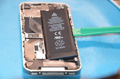 iphone4s_battery09.jpg