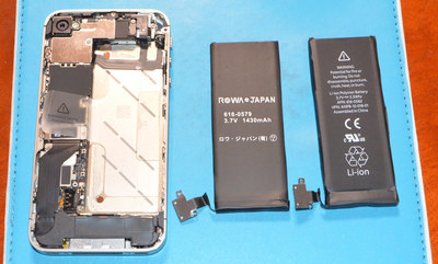 iphone4s_battery14.jpg