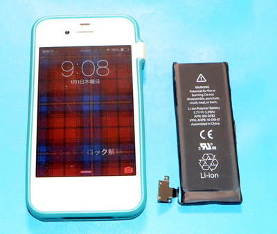 iphone4s_battery17.jpg