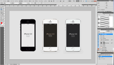 iphone5s_vector01.png