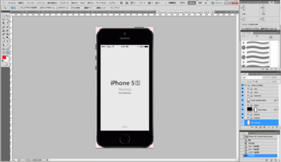 iphone5s_vector02.png