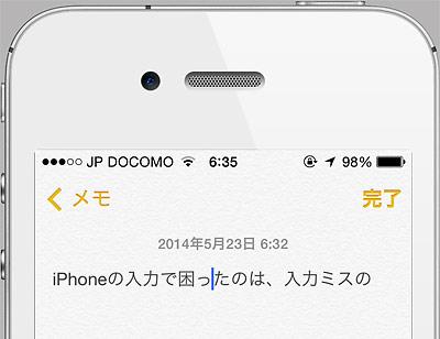 iphone_input01.jpg