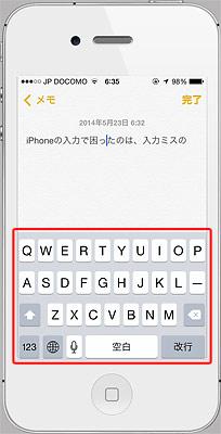 iphone_input02.jpg