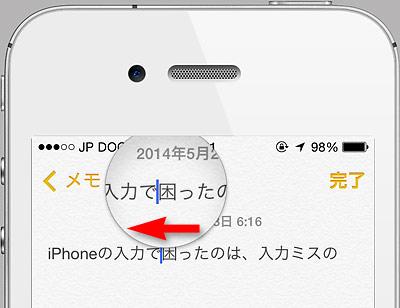 iphone_input03.jpg