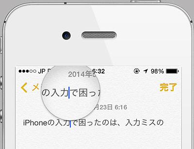iphone_input04.jpg
