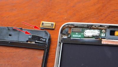 ipod_touch_g2_04.jpg