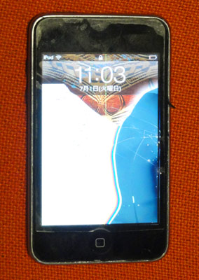 ipod_touch_g2_05.jpg