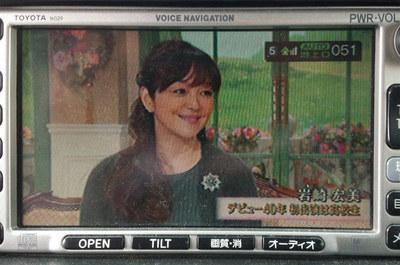 iwasaki02.jpg