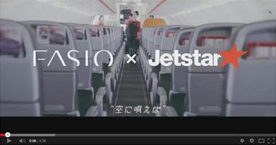 jetstar-fasio02.jpg