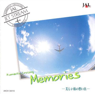 jetstream10memories.jpg