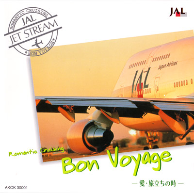 jetstream1bonvoyage.jpg