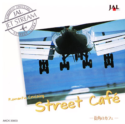 jetstream3stremcafe.jpg
