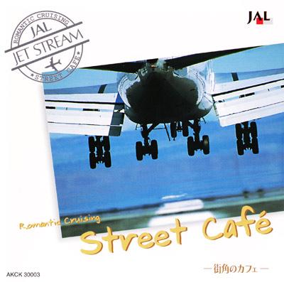 jetstream3stremcafe.jpg