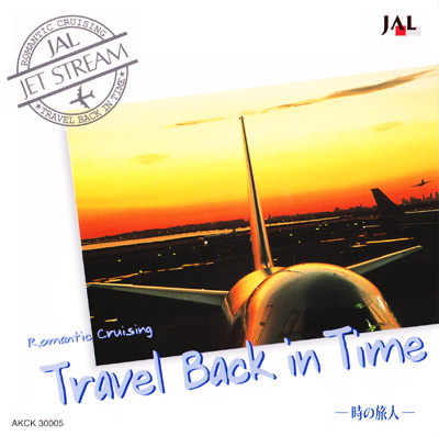 jetstream5travelback.jpg
