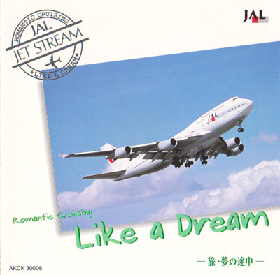 jetstream6dream.jpg