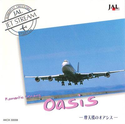 jetstream8oasis.jpg