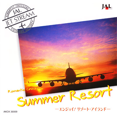 jetstream9summerresort.jpg