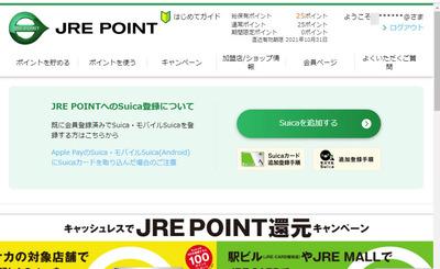 jre_02.jpg