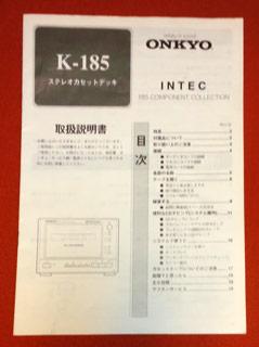 k185_manual.jpg
