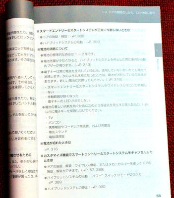 key_manual.jpg