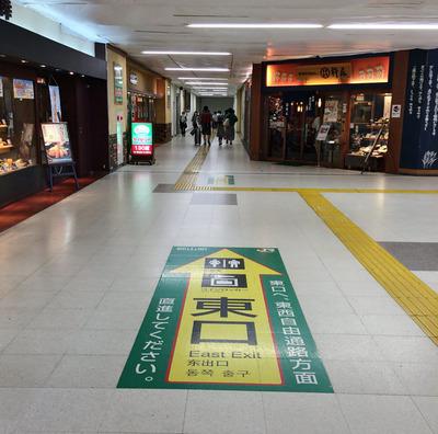 kooriyama-st04.jpg