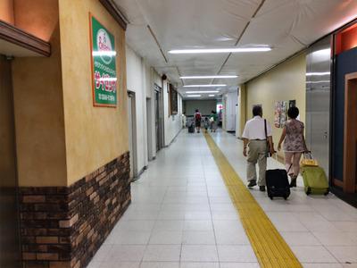 kooriyama-st05.jpg