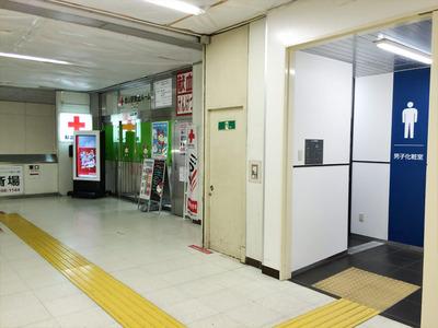 kooriyama-st06.jpg