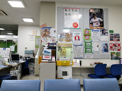 kooriyama-st11.jpg