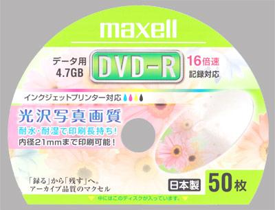 label_4.jpg