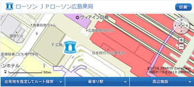 lawson-hiroshima-higashi.jpg