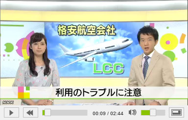 lcc_trouble02.jpg