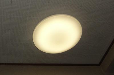 led-ceiling01.jpg