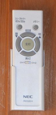 led-remote-2.jpg