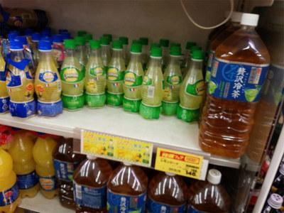 lemongina01.jpg