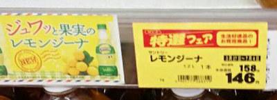lemongina02.jpg