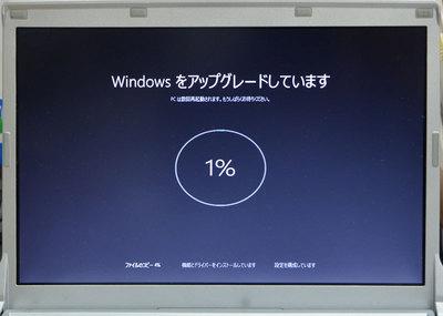 lets_win10_11.jpg