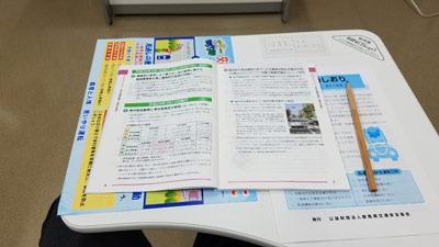 license02.jpg