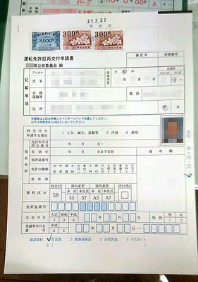 license03.jpg