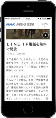 line-ip_01.png