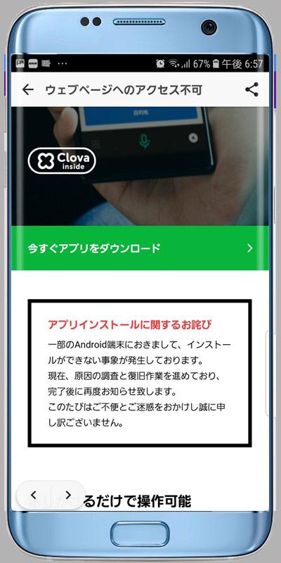 line_navi03.jpg