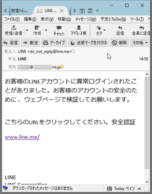 line_spam01.png