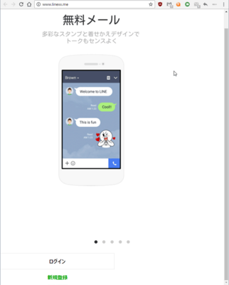 line_spam02.png