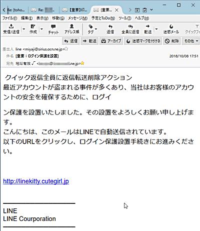 line_span_01.png