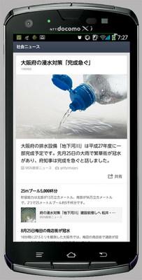 linenews02.jpg